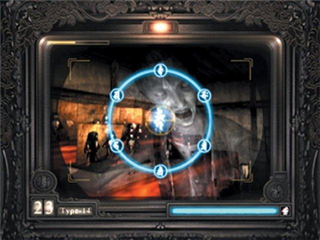 Silent Hill, Resident Evil et autres Survival-Horror - Page 14 Project%20Zero%20(1)